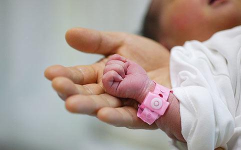 Milyen nevet adhatunk a gyermekünknek? | arsboni