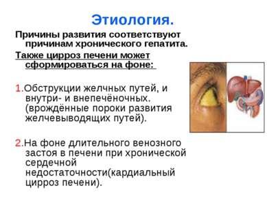 az ascites tünetei felnőtt nőknél