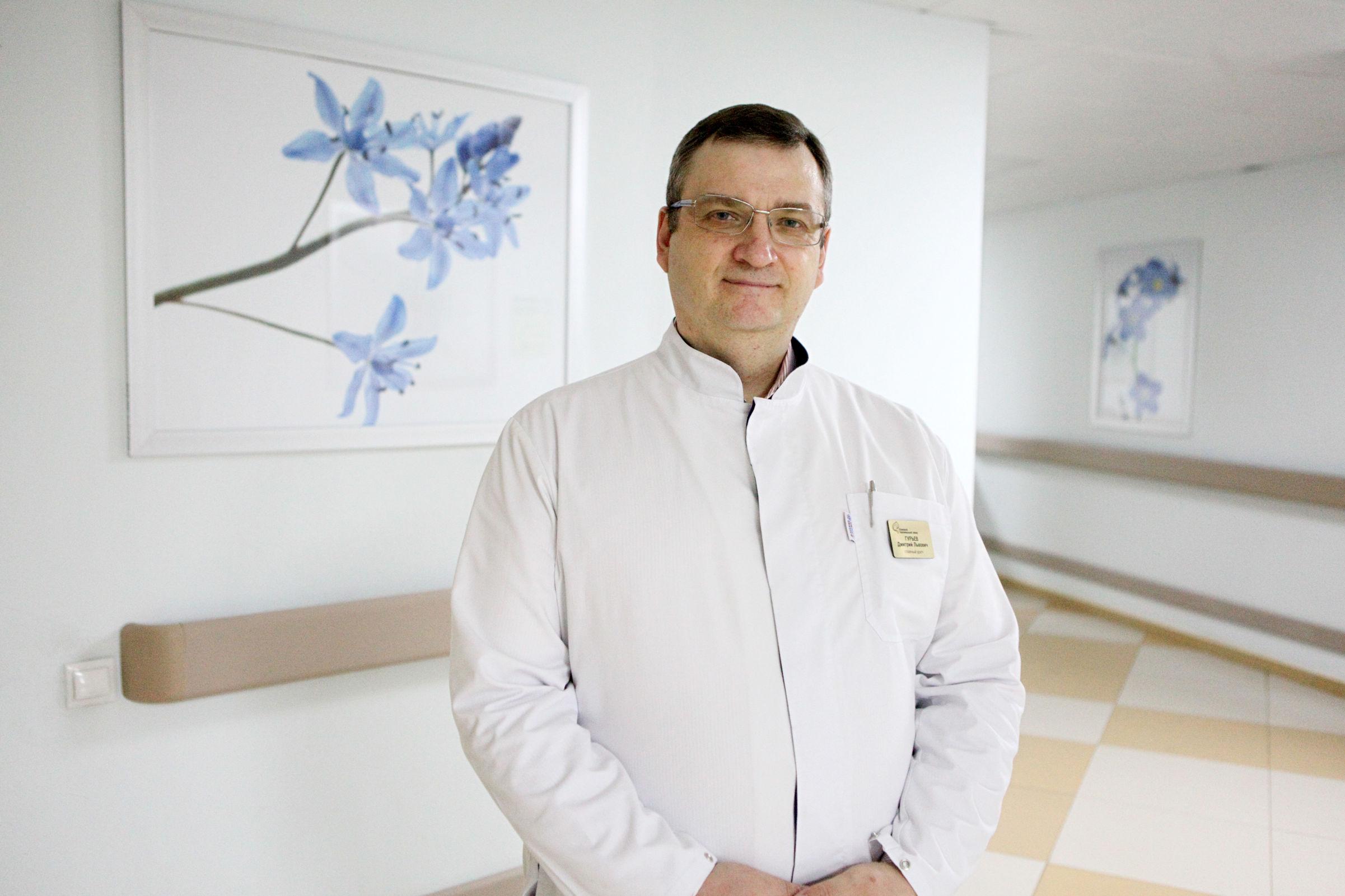 papilloma vírus vakcina piedmont régió